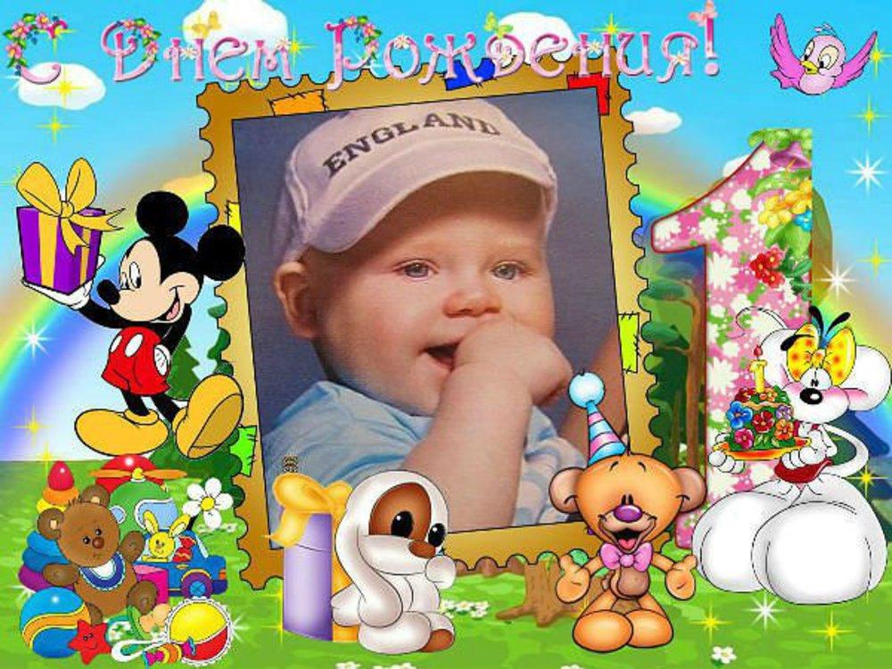 Открытка на 1 год мальчику фото, твой любимая поздравления