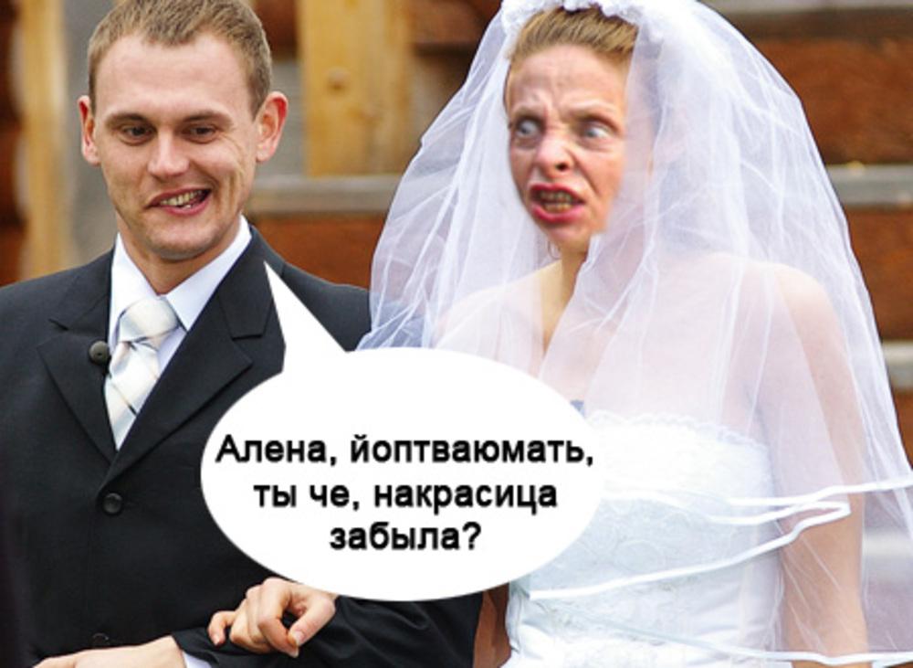 квартира в ипотеку если выйду замуж чья будет квартира как смертность