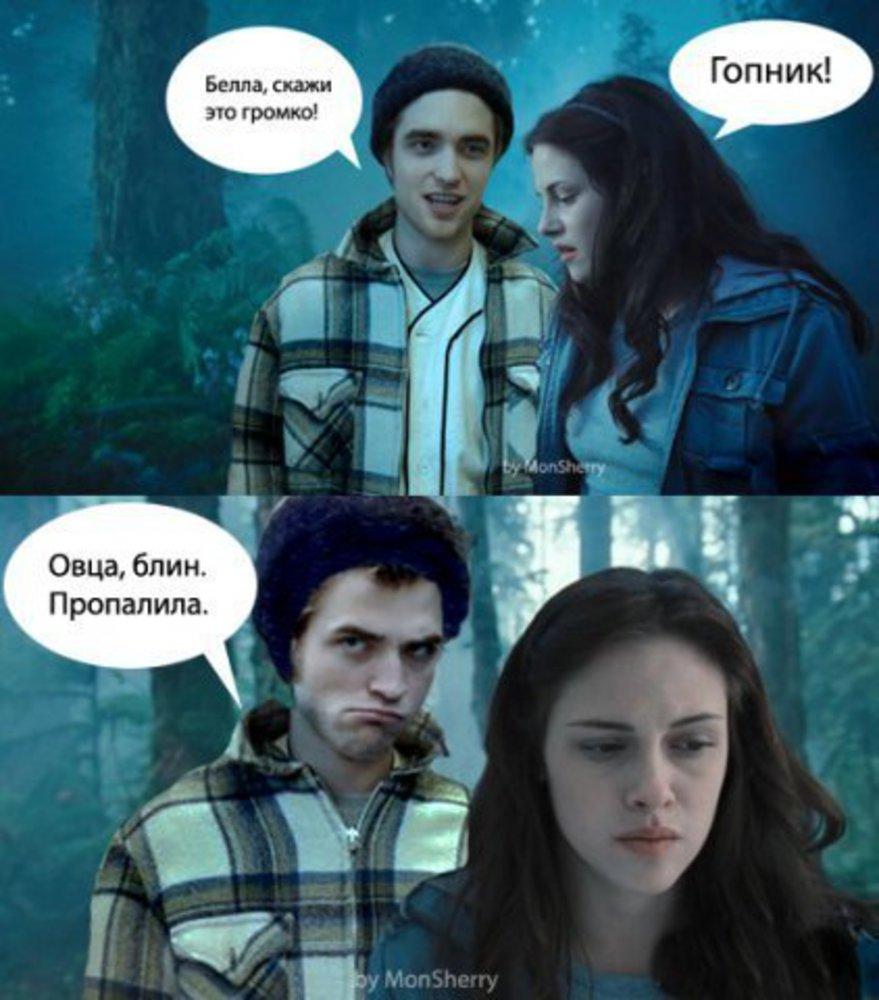 смешные картинки эдварда этого есть