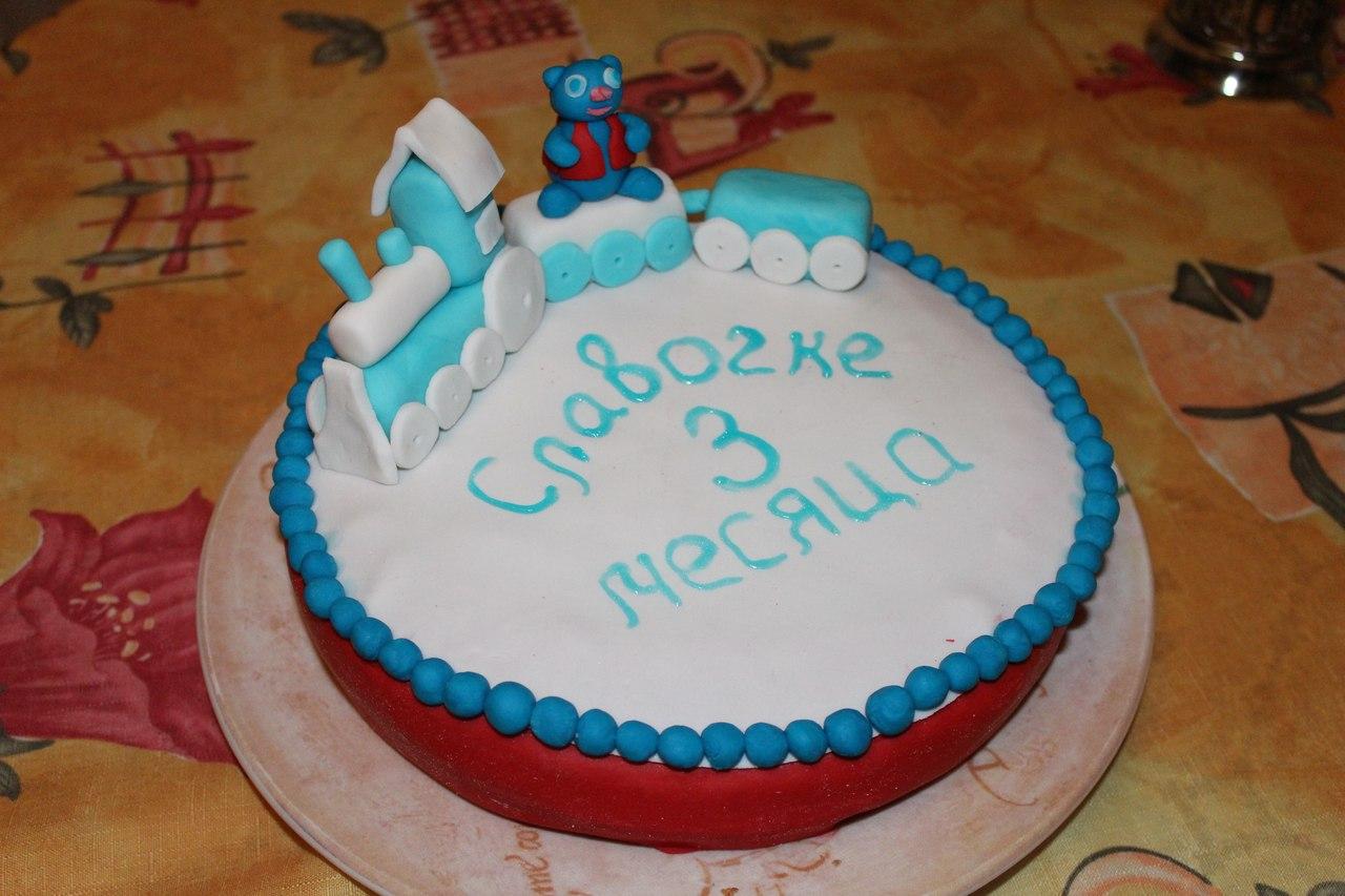 Фото торта ребенку на 1 год с мастики