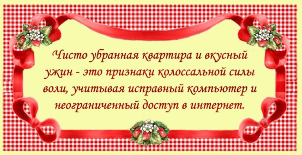 https://i1.u-mama.ru/241/a12/377/184364986_0b08b1b61888cb0d4b5b88bd392f8721.jpg