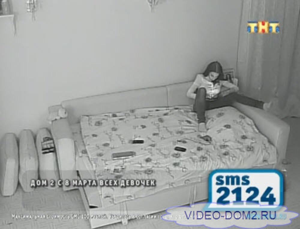 Скрытые камеры dom2