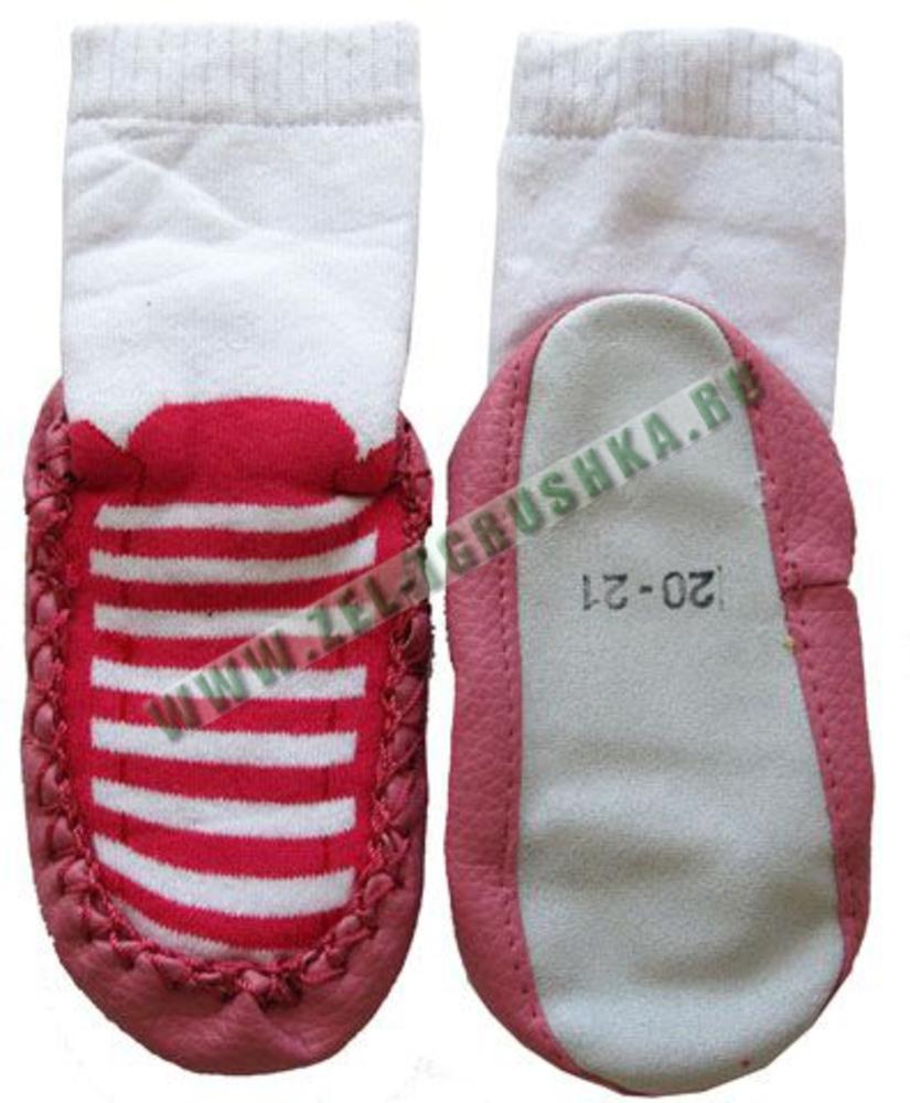 Как сделать носки нескользящими фото 893