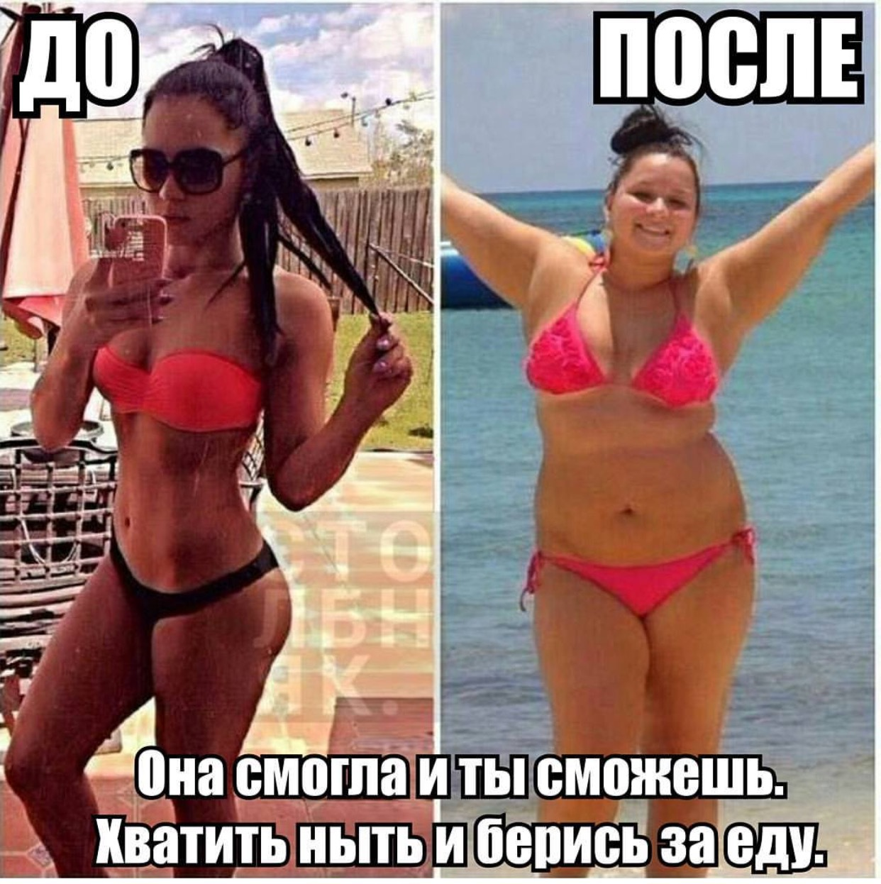 Как похудеть парню за 2 месяца