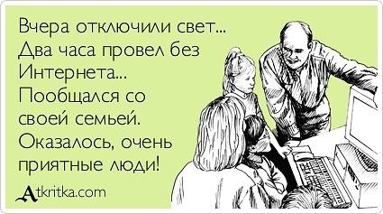 https://i1.u-mama.ru/3e3/98e/8b0/-x300/a0feb767e07c24026551467686b56286.jpg