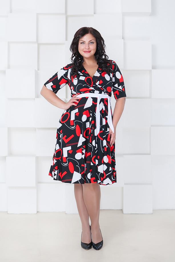 Кемерово Платья Большого Размера