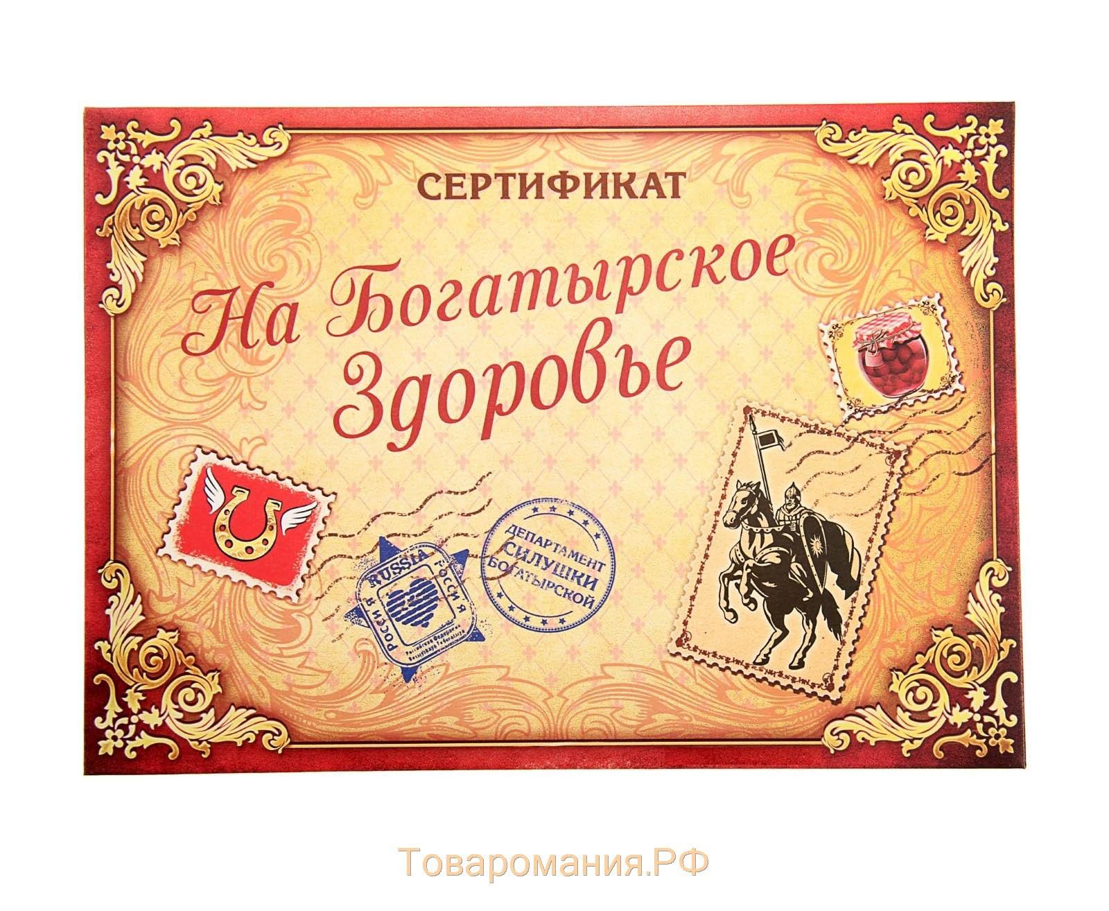 С днем рождения открытки с богатырями, телефон
