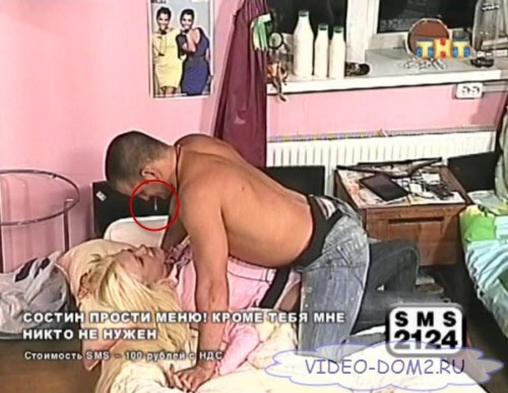 Кадром dom2.секс за