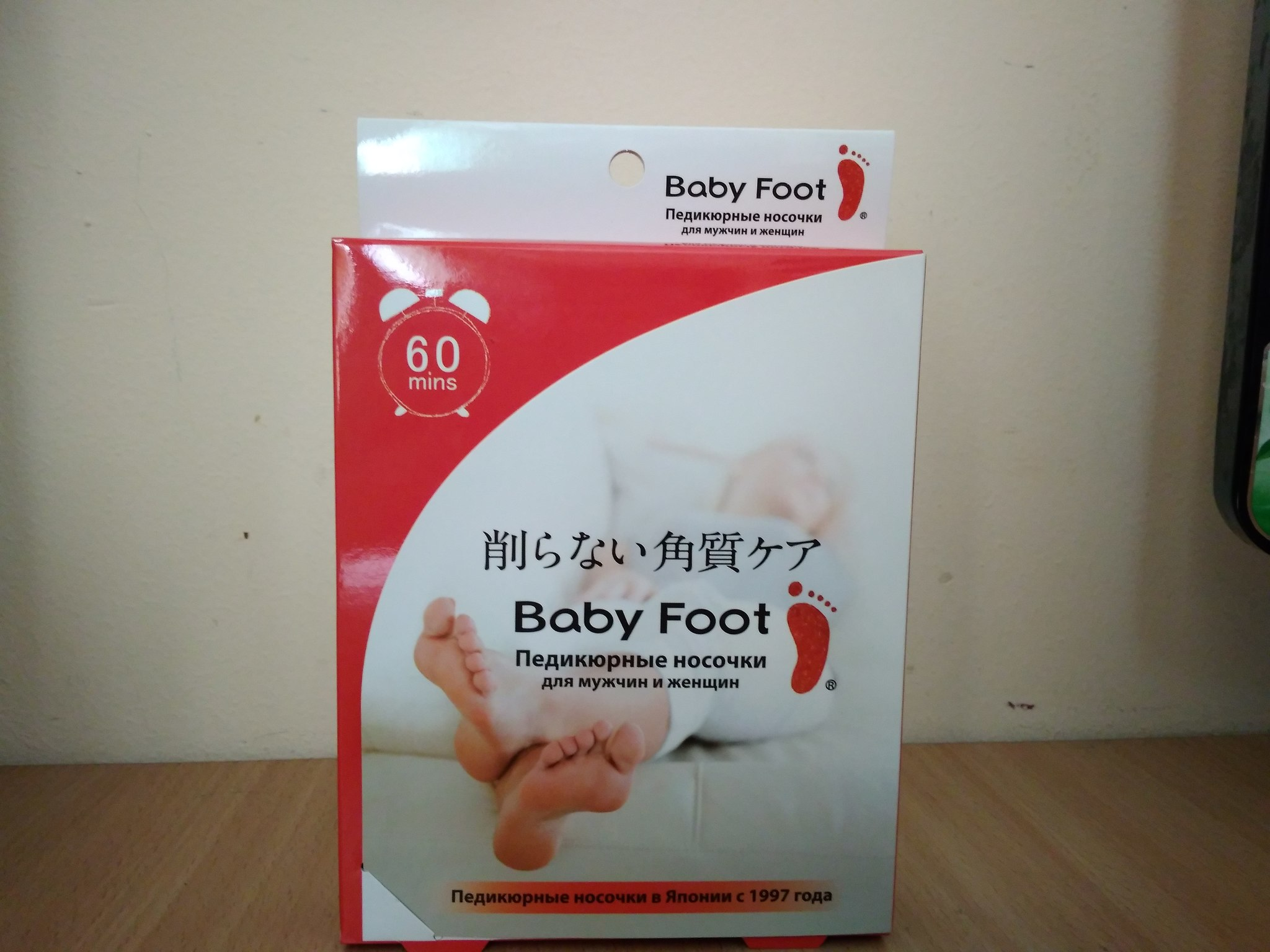 Педикюрные носочки Baby Foot во Львове