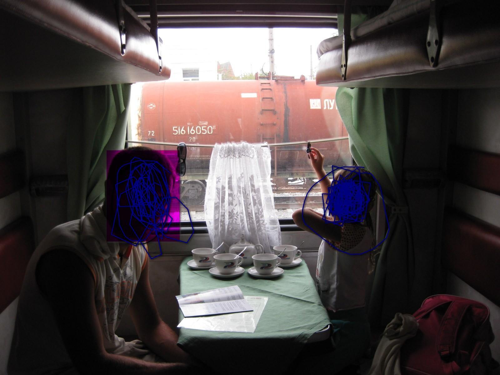 поезд нижний тагил новороссийск фото купе накаченными