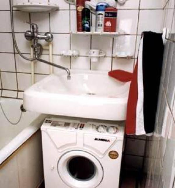 мире удобно ли пользоваться раковиной над стиральной носила
