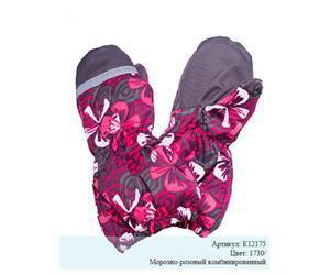 Kerry Магазин Обуви
