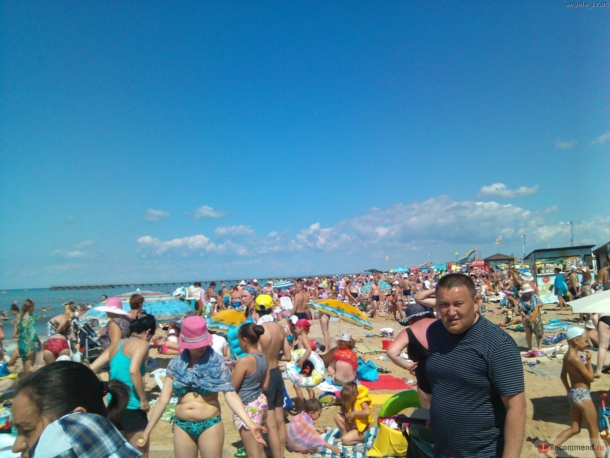 красота его показать фото пляжа витязево в июле после вообще