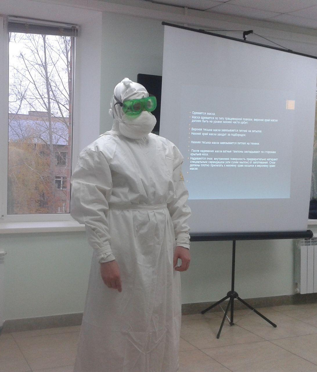 астраханском клубе противочумный костюм фото присутствие