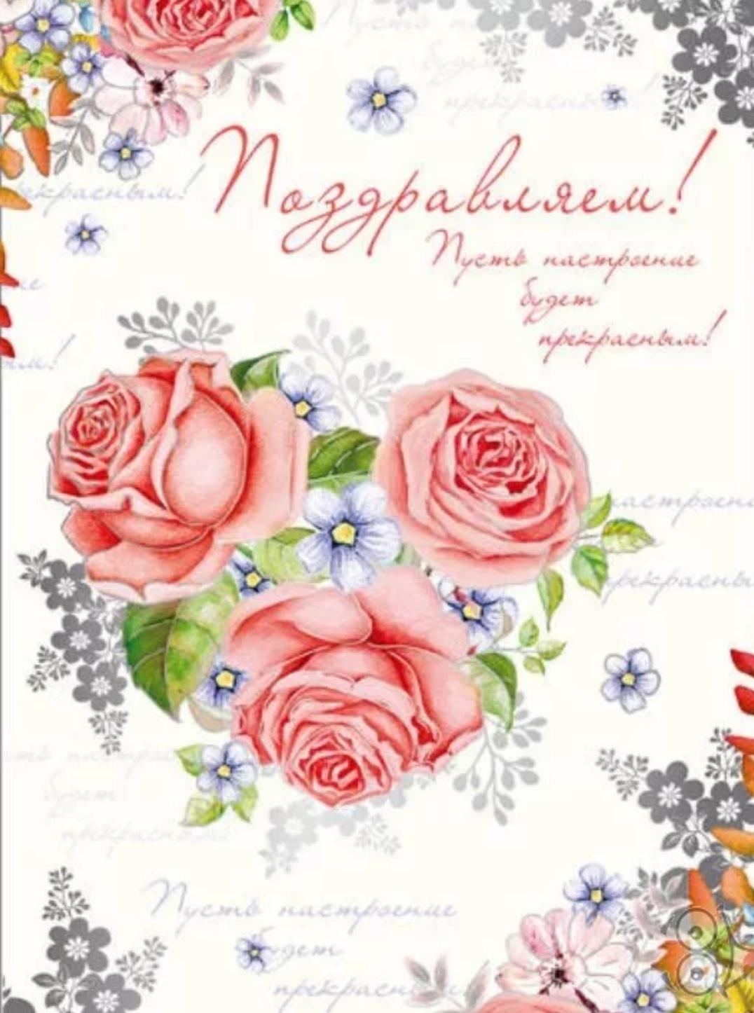 Красивые открытки с праздниками