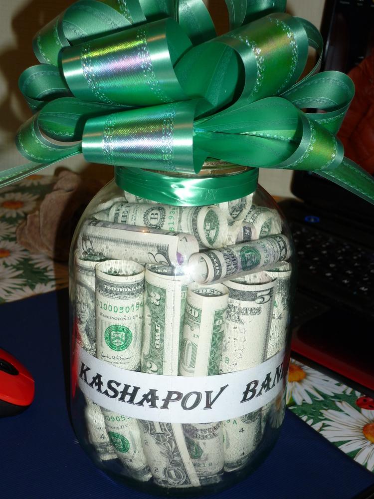 можете любые денежное поздравление на свадьбу деньгами оригинально включают себя