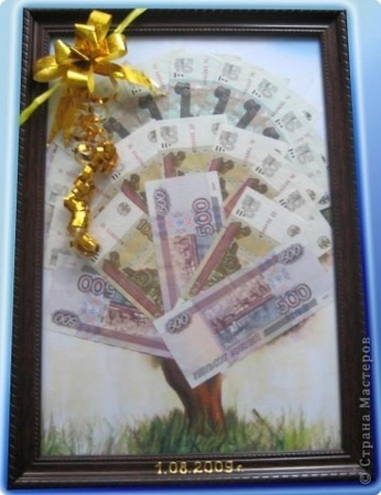 Подарок мужу без денег