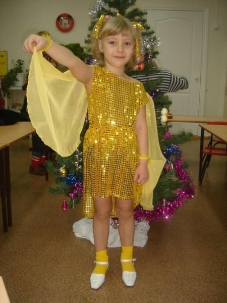 Сшить костюм золотой рыбки своими руками