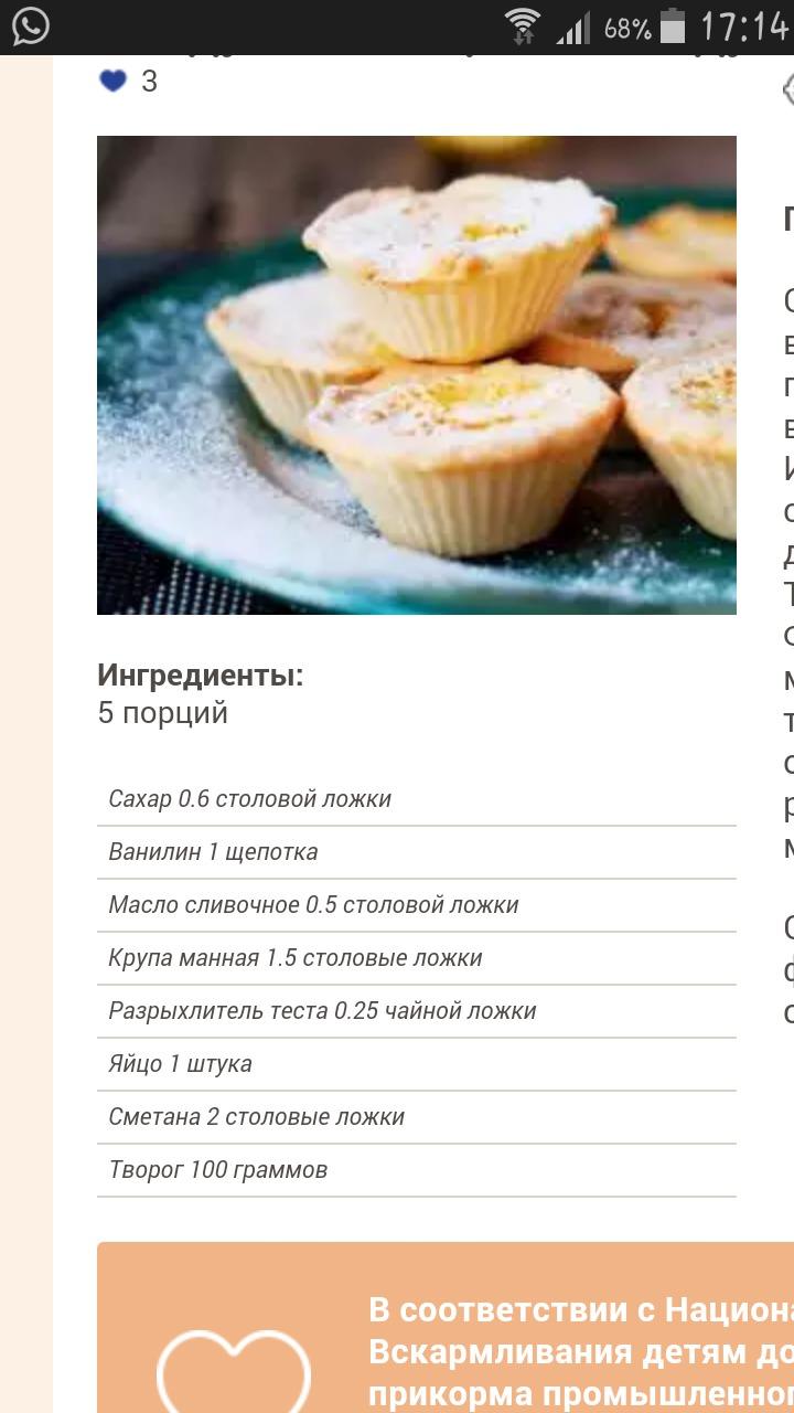 Рецепт сырников как в столовой