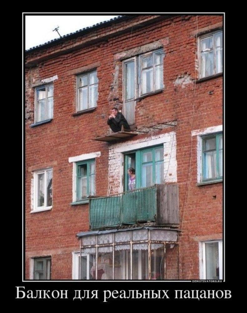 Черкесск верховный суд признал за собственниками жилья право.
