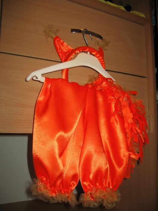 костюм белки или лисы