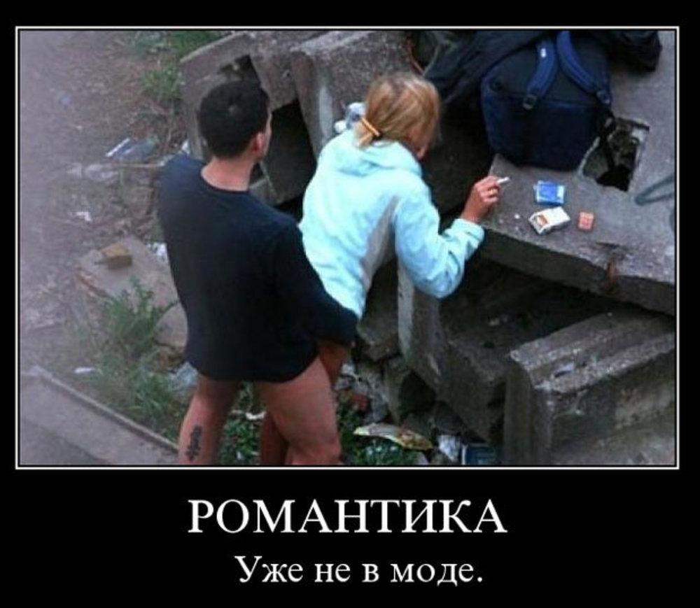 chem-plohoy-seks-bez-obyazatelstv