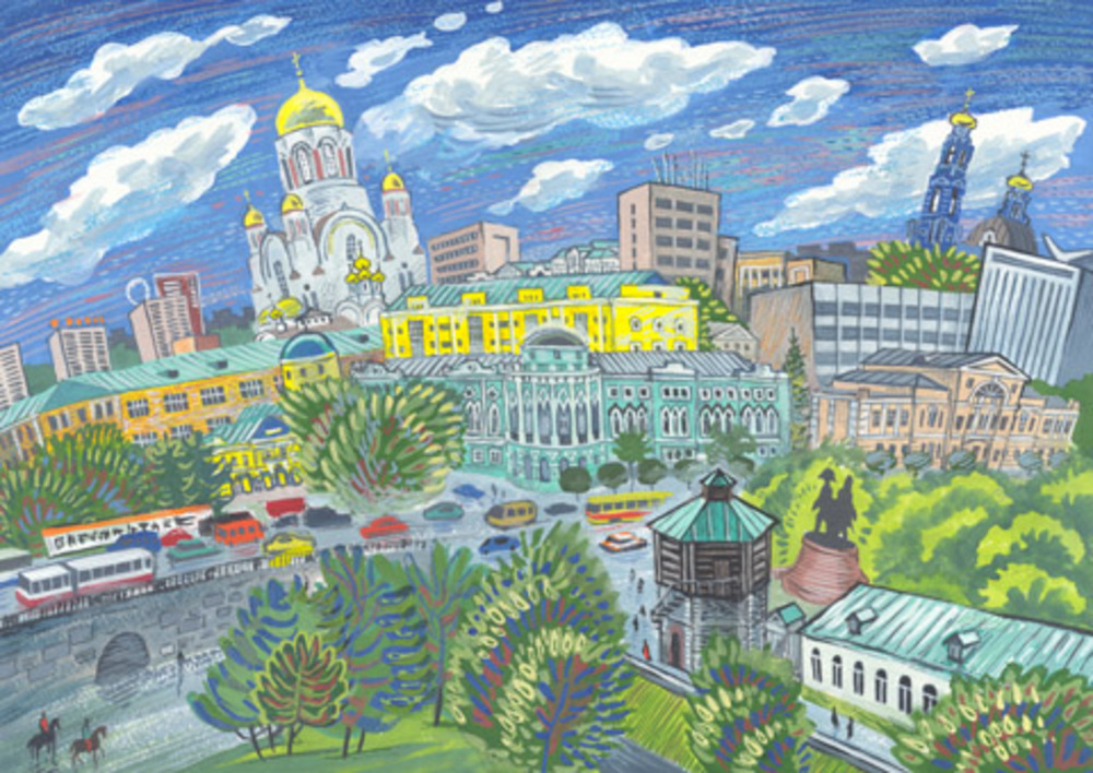 Открытка с изображением екатеринбурга