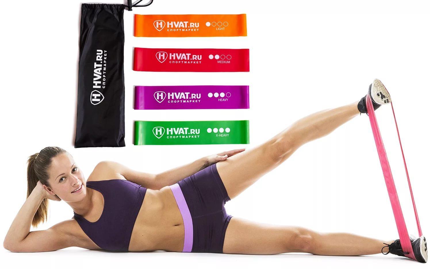 Резинки для фитнеса 5 шт. купить в Лодейном Поле