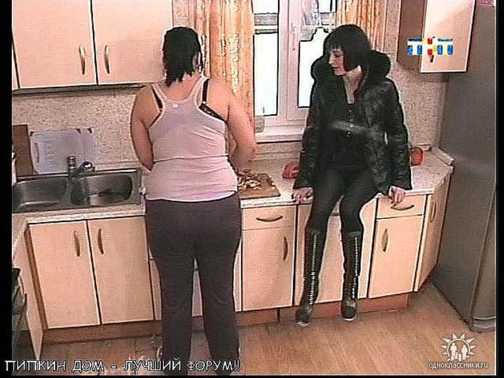 golie-rima-pendzhieva-dom-2