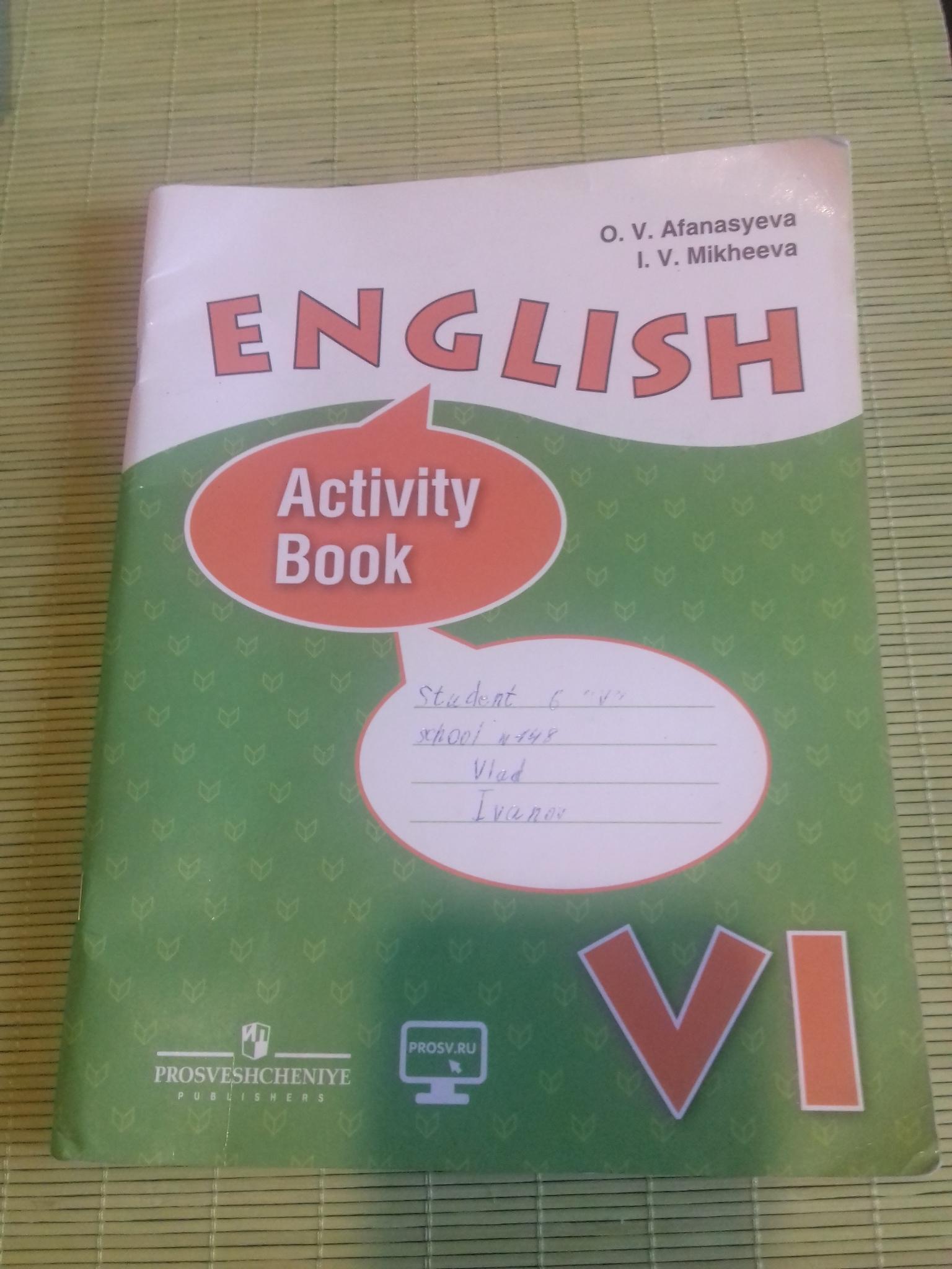 Учебник английского языка 10-11 кутузова