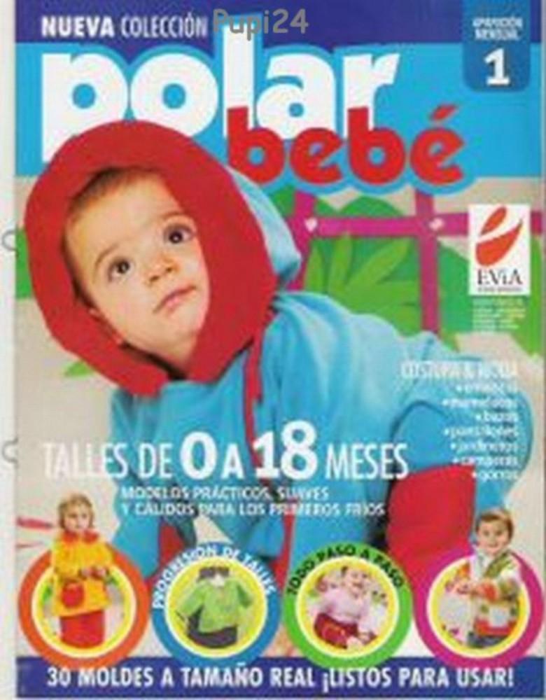 Журнал с детскими выкройками от года