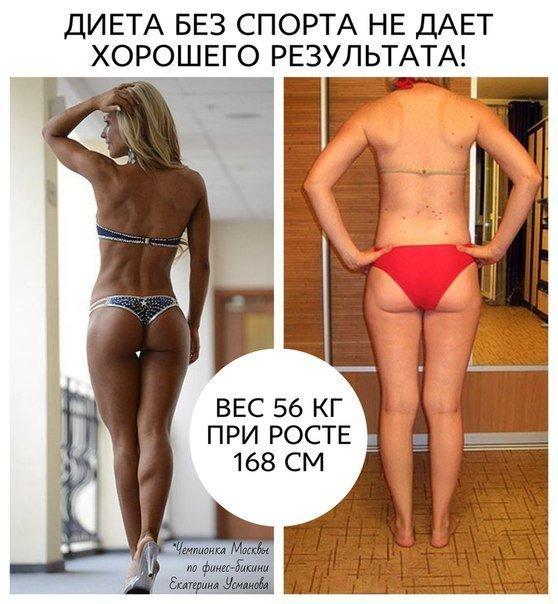 Рост 168 вес 65 найти работу беременной девушке