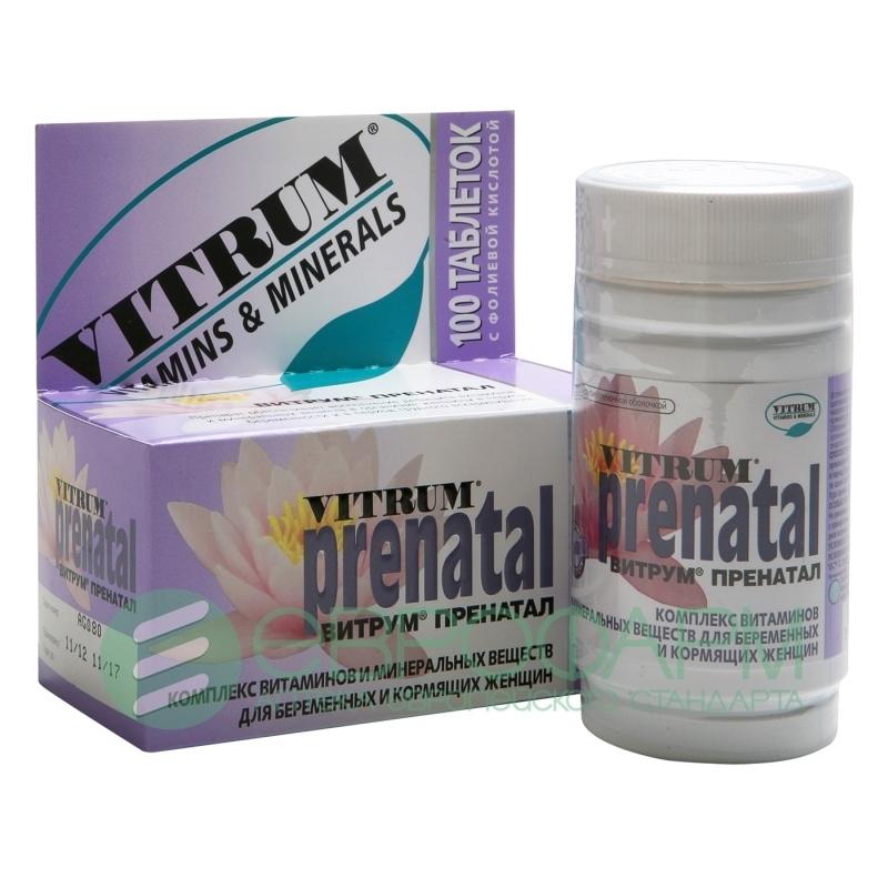 Витамины для кормящих инструкция