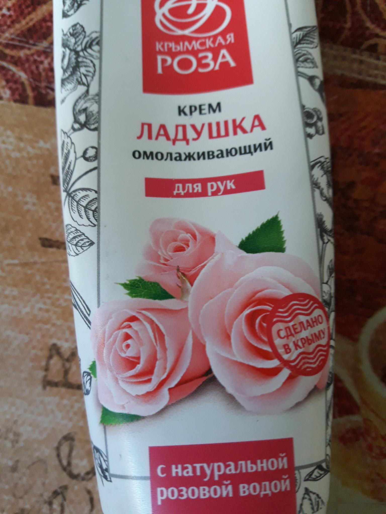Крымская косметика где купить в алуште 11596 эйвон