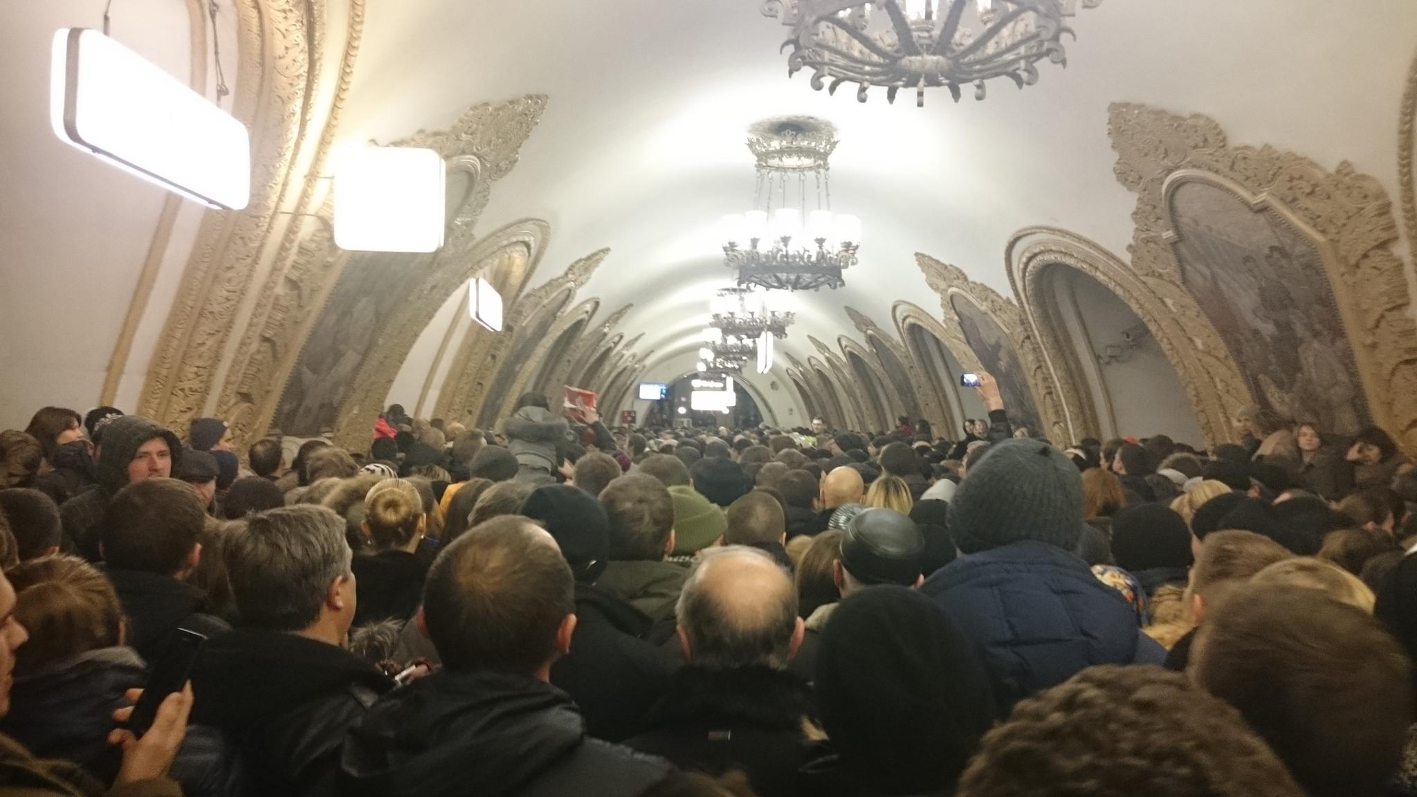Досуг выезд метро киевская