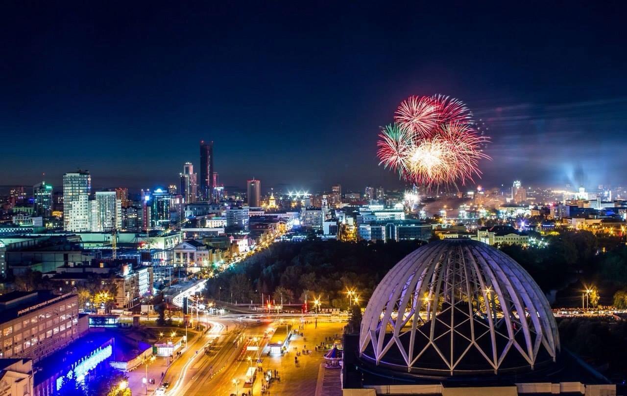 Красивые картинки екатеринбурга