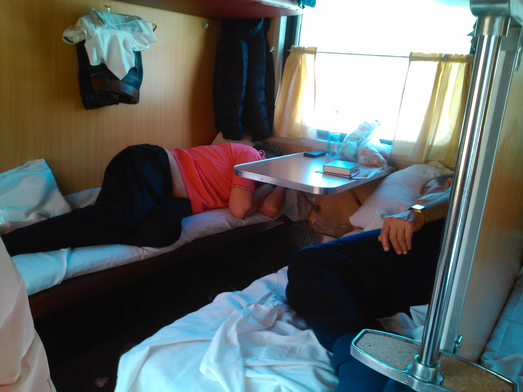 фото сон в поезде правильно подходить
